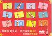 公益0059,公益,中国广告作品年鉴2004,