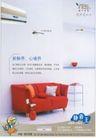 家电及关联品0005,家电及关联品,中国广告作品年鉴2004,红沙发 小花 心境