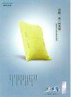 家电及关联品0011,家电及关联品,中国广告作品年鉴2004,制冷 黄色 充气袋