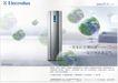 家电及关联品0025,家电及关联品,中国广告作品年鉴2004,新颖 功能 美观