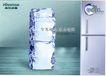 家电及关联品0027,家电及关联品,中国广告作品年鉴2004,质量 服务 方便