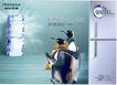 家电及关联品0028,家电及关联品,中国广告作品年鉴2004,冰柜 企鹅 围巾 冰力十足