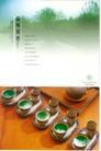 房地产及关联品0007,房地产及关联品,中国广告作品年鉴2004,绿色 山水画 杯子