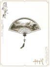 房地产及关联品0010,房地产及关联品,中国广告作品年鉴2004,扇子 吊坠 古建筑