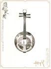 房地产及关联品0011,房地产及关联品,中国广告作品年鉴2004,乐器 古琴 景中有景