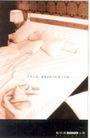 房地产及关联品0013,房地产及关联品,中国广告作品年鉴2004,枕头 房间 温馨