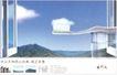 房地产及关联品0029,房地产及关联品,中国广告作品年鉴2004,窗户 牙刷 云朵 远景 蔚蓝的天空 清新