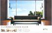 房地产及关联品0030,房地产及关联品,中国广告作品年鉴2004,起居室 沙发 茶几 篮球场