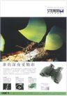 文化公共服务及其他0019,文化公共服务及其他,中国广告作品年鉴2004,蜜蜂 望远镜 深夜