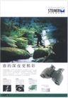 文化公共服务及其他0020,文化公共服务及其他,中国广告作品年鉴2004,广告类 望远镜 山涧