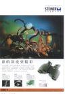 文化公共服务及其他0021,文化公共服务及其他,中国广告作品年鉴2004,蚂蚁 细脚 黑暗