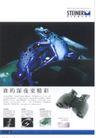 文化公共服务及其他0022,文化公共服务及其他,中国广告作品年鉴2004,青蛙 黑夜 照相机 清晰