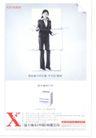 文化公共服务及其他0023,文化公共服务及其他,中国广告作品年鉴2004,白领 职业装 高挑 智慧 打印机