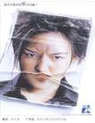 文化公共服务及其他0025,文化公共服务及其他,中国广告作品年鉴2004,疯狂 邪恶 恐怖