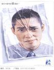 文化公共服务及其他0026,文化公共服务及其他,中国广告作品年鉴2004,男人 皱眉 影印卡纸 衬衫