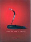 服饰及关联品0003,服饰及关联品,中国广告作品年鉴2004,皮带 金利来 名牌