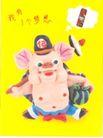 服饰及关联品0007,服饰及关联品,中国广告作品年鉴2004,佛 动画 大肚皮