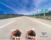 服饰及关联品0009,服饰及关联品,中国广告作品年鉴2004,跑道 跑鞋 距离