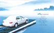 汽车及关联品0013,汽车及关联品,中国广告作品年鉴2004,河流 小轿车 过渡