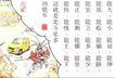 汽车及关联品0020,汽车及关联品,中国广告作品年鉴2004,汽车广告 竖立汉字 功能车