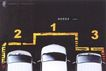 汽车及关联品0022,汽车及关联品,中国广告作品年鉴2004,勇夺 拼搏 名次