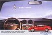汽车及关联品0036,汽车及关联品,中国广告作品年鉴2004,跑车 方向 现代