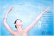 美容卫生用品0010,美容卫生用品,中国广告作品年鉴2004,上半身 OLAY 美肤