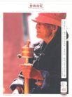 药品及保健品0010,药品及保健品,中国广告作品年鉴2004,老人 念经 转动经轮