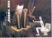 药品及保健品0019,药品及保健品,中国广告作品年鉴2004,大便 梅花桩 便秘