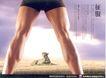 药品及保健品0021,药品及保健品,中国广告作品年鉴2004,猎豹 大腿 跨步