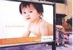 金融保险0026,金融保险,中国广告作品年鉴2004,广告牌 宝宝 潜力 垃圾