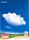 食品0011,食品,中国广告作品年鉴2004,天空 三全食品 云朵