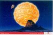 食品0032,食品,中国广告作品年鉴2004,月饼 月亮 宇航员
