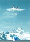 饮料0001,饮料,中国广告作品年鉴2004,境界 蓝天 雪山