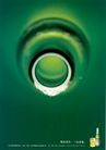 饮料0010,饮料,中国广告作品年鉴2004,瓶口 情定百年 绿色