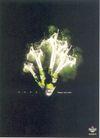 饮料0019,饮料,中国广告作品年鉴2004,酒花 冲出来 绽放