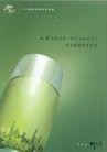 饮料0024,饮料,中国广告作品年鉴2004,自然 纯净 温馨