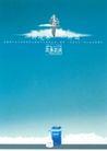 饮料0032,饮料,中国广告作品年鉴2004,云层 境界 西藏酒