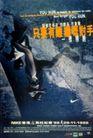 个人家庭用品0001,个人家庭用品,中国广告摄影年鉴,马拉松 奔跑 黑人