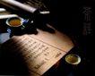 推荐摄影师0013,推荐摄影师,中国广告摄影年鉴,茶杯 茶经 资料
