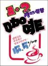 休闲食品0026,休闲食品,商业促销POP模板,休闲 娱乐 咖啡