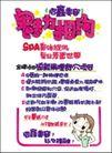 美容发艺0021,美容发艺,商业促销POP模板,小女孩 紫色 蓝色
