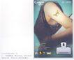 家用电器广告创意0093,家用电器广告创意,国际知名品牌广告创意,纹身 手臂