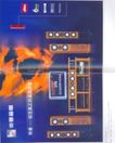 家用电器广告创意0113,家用电器广告创意,国际知名品牌广告创意,产品外观 宣传图