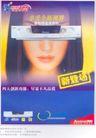 家用电器广告创意0117,家用电器广告创意,国际知名品牌广告创意,厦新影盘录像机