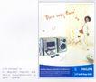 家用电器广告创意0122,家用电器广告创意,国际知名品牌广告创意,音响