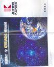 家用电器广告创意0123,家用电器广告创意,国际知名品牌广告创意,蓝色地球