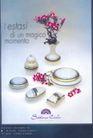 家用电器广告创意0126,家用电器广告创意,国际知名品牌广告创意,花朵