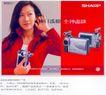 手机眼睛照相机广告创意0070,手机眼睛照相机广告创意,国际知名品牌广告创意,广告创意