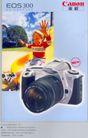 手机眼睛照相机广告创意0080,手机眼睛照相机广告创意,国际知名品牌广告创意,玩耍的孩子